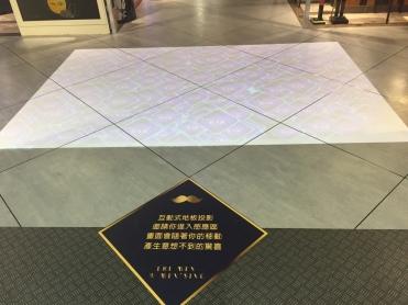 地板互動投影